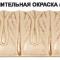 Петергоф 409